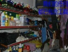 多年物业保洁、专业小区、商场、学校全方位保洁服务