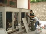 空调服务站点 维修 加氟 保养