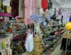 西红门 北京市大兴区西红门镇小白 百货超市 住宅底商