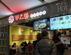 北京甲乙饼可以加盟吗?甲乙饼的加盟费多少钱