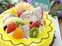 遵化市芭比蛋糕订购专业生日蛋糕送货上门舌尖美味