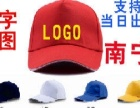 河池现货广告衫文化衫广告T恤班服广告帽广告马甲班服