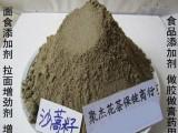 沙蒿子贴原料 沙蒿籽粉 沙蒿粉 代加工调料粉香料粉