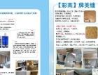 彩高瓷砖美缝剂十大品牌厂家直销地板瓷砖防水