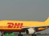 黄冈联邦DHL快递到国外,普货、化工品出口