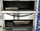 宝厨三层9盘燃气烤箱
