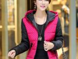2014冬季新款女装 韩版女式特价热卖波点拼接羽绒棉服外套批发