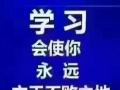 2017苏博教育心理咨询师网络班开课