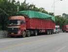 转让 货车 其他品牌 3.9万拖头+板13米标准箱轻板