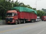 3.9万拖头+板13米标准箱轻板
