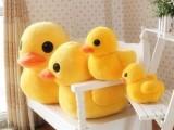 可爱布娃娃毛绒玩具黄色小鸭子公仔香港大黄鸭抱枕鸭宝宝生日礼物