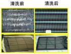 浦东东明路专业清洗挂机 柜机 吸顶机中央空调