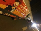 武汉24小时流动补胎换胎搭电,送油,道路救援