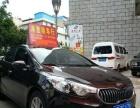 玉溪车型较全收费合理的租车公司-港意租车