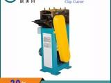 康美风 卡码刻痕机 CCN-150 厂家直销/保修一年