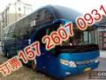 潍坊到张家界客车查询最新时刻表157 2607 0931
