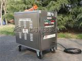 闯王CWD12A-1多功能高温移动洗车机环保节能使用寿命长