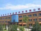 河北双月节能环保科技有限公司