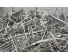 西昌市废钢废铁废铜废铝等废旧金属回收中心