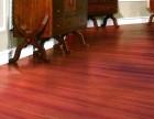 地板日常护理九江木地板保养电话价格