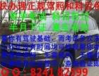 荆州考驾照自学直考专人专车,半月轻松拿证不用愁。
