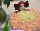 曲靖个性立体蛋糕烘焙蛋糕卡通蛋糕麒麟区免费配送专业