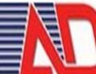安徽安达物流有限公司承接合肥至全国货物运输