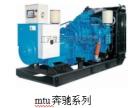 环保柴油发电机组奔驰系列