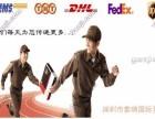 上海到韩国快递寄快递到韩国国际快递价格便宜2-3个工作日