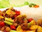 特色美食 北京米多面多快餐加盟/加盟优势/加盟费了解