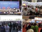 2018郑州润滑油展