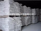 厂价现货供应防火涂料原材料 聚磷酸铵
