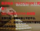 上海操盘宝期货投资全国招商
