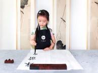 五一路小学附近书法培训国画培训
