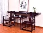 经典明式家具 梳背南官帽椅 文椅 书桌椅 禅茶椅 圈椅 案台