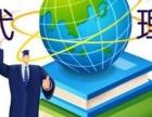 专业工商注册、代理记账、企业变更、 商标注册