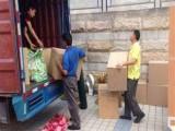 成都市双流区临时搬运货物搬运工人电话 搬货上下楼梯