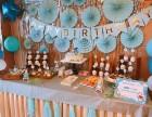 婚礼,宝宝宴会甜品台,商务茶歇