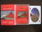 厦门广告扑克牌定制厂家,厦门印刷扑克牌工厂定制,漳州泉州扑克