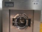 内蒙赤峰整套的海狮二手水洗厂设备二手洗涤设备