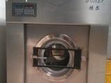 山西大同二手干洗设备二手羊毛衣服洗衣机