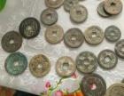出售一些传世古币