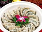 饺子加盟,光头佬饺子特色食品惹人爱