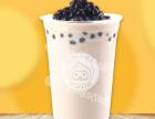 奶茶加盟连锁店-饮品加盟店10大品牌