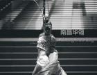 唐山成人培训零基础包就业包演出钢管舞爵士舞肚皮舞瑜伽班