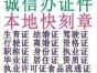 阳江办理公司注册 代理企业登记注册