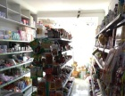 新南回迁楼 百货超市 住宅底商 营业中超市出兑