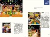 山西晋烁餐饮管理有限公司,小本创业,小餐饮加盟