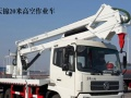 阳江东风多利卡14-20米高空作业车升降平台车