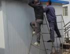 北京彩钢板房制作价格